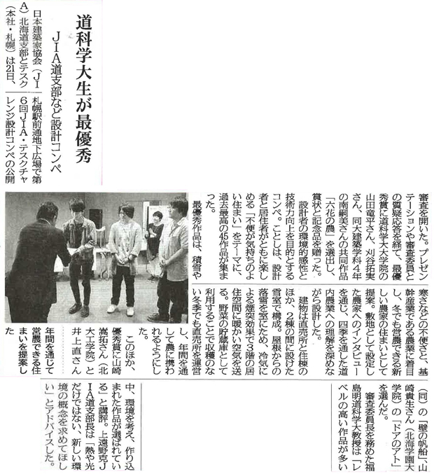 news_150703_01