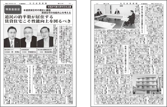 news_150915_01