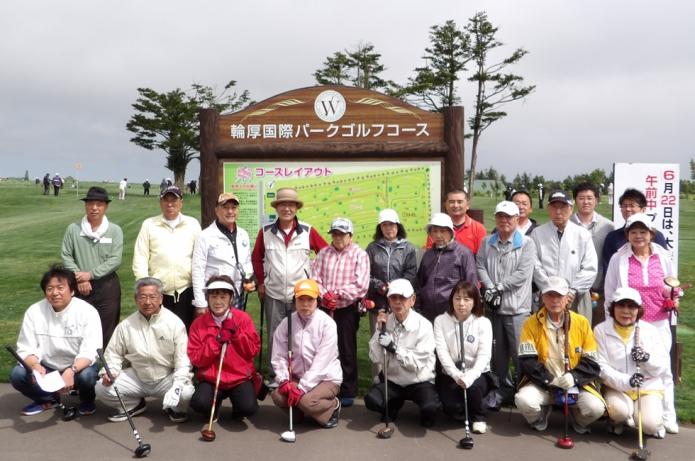 パークゴルフ集合写真
