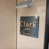 Clark中島町 館銘板
