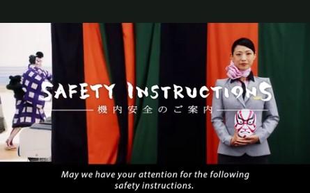 機内安全ビデオの画像
